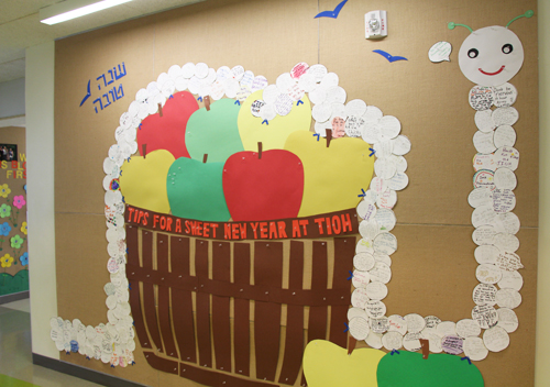 Rosh Hashanah And Back To School Bulletin Board Meri Cherry